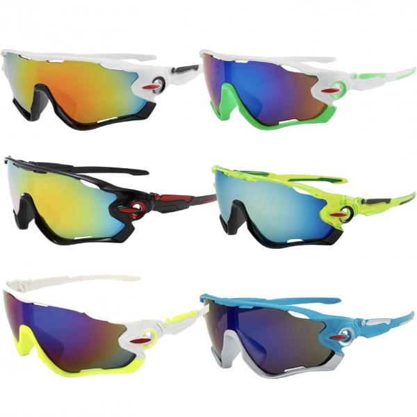 Bilde av Ultra Sportsbrille - Flere Farger