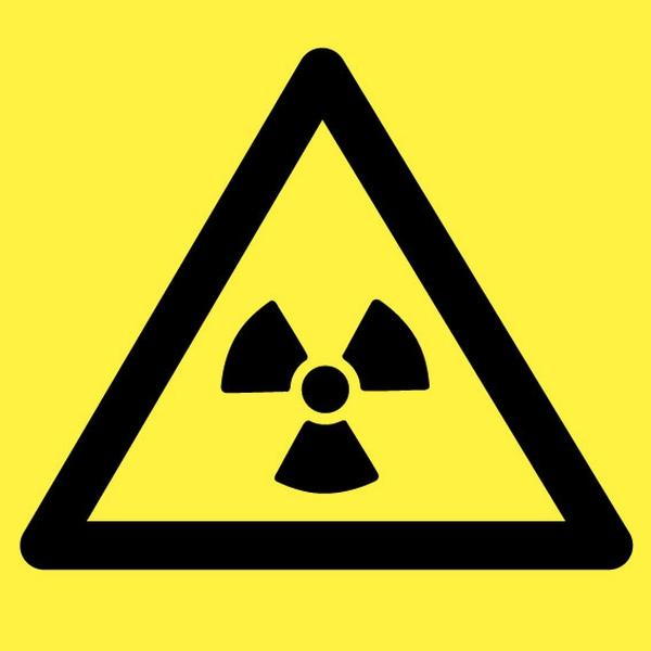 Ioniserende stråling - Fareskilt med symbol