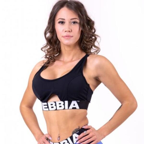 Bilde av NEBBIA Athletic Cut Sports BH Svart 695