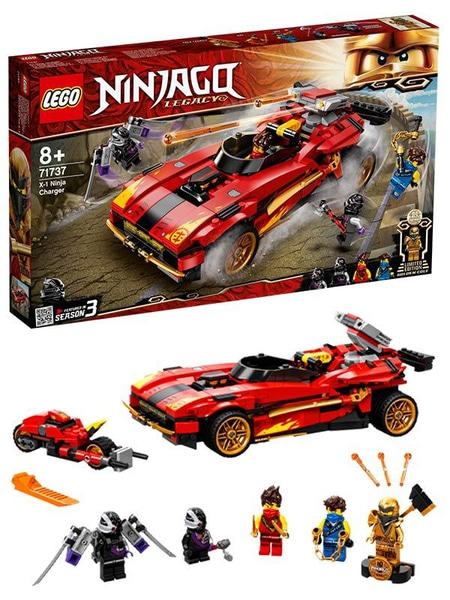 Bilde av LEGO Ninjago 71737 Legacy X-1 ninjabil
