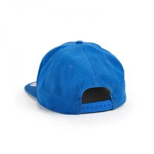 Bilde av Better Bodies Twill Flat Bill Cap - Strong Blue