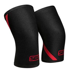 Bilde av SBD Weightlifting Knee Sleeves