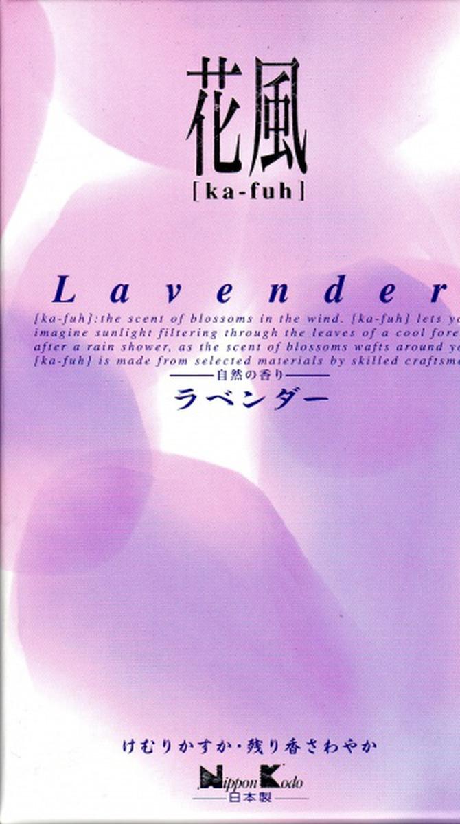Ka-Fuh Lavendel 300 Pinner Røkelse