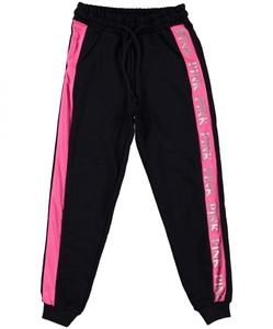 Bilde av Pink joggebukse
