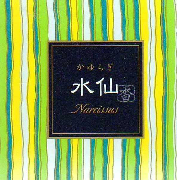 Bilde av Kayuragi - Narcissus Kjegle