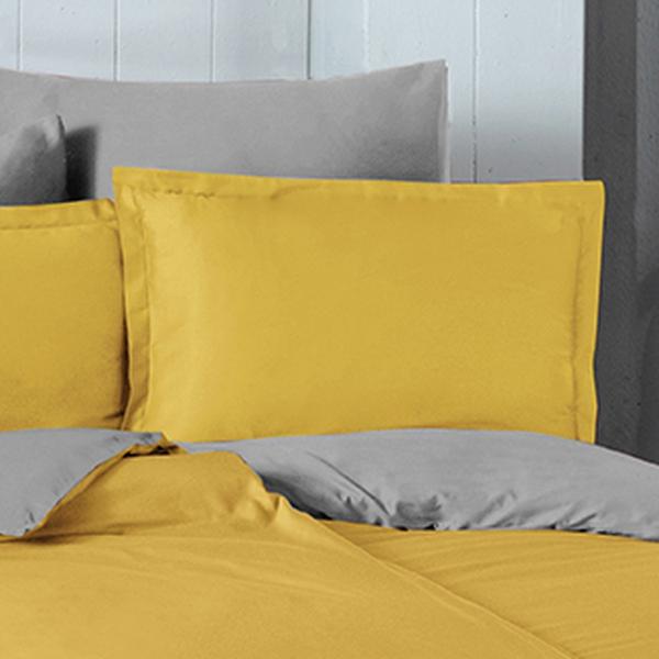 Bilde av Putetrekk Milano Yellow & Grey 50x70
