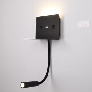 Bilde av FLEX LED Nattlampe med USB