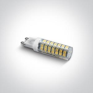 Bilde av LED 5W G9 pære Varmhvit 450lm