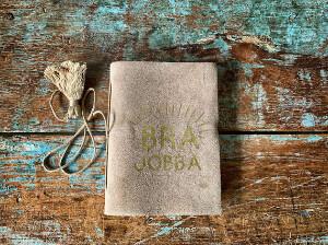 Bilde av Notatbok skinn BRA JOBBA