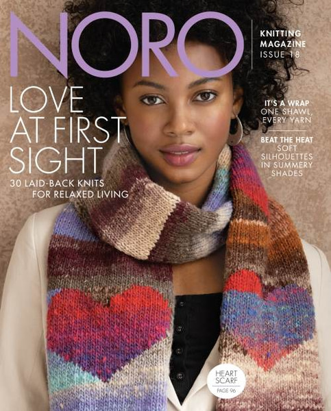 Noro Magazine Issue 18 Spring Summer 2021