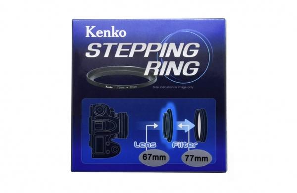 Bilde av Kenko Stepping Ring 58-77