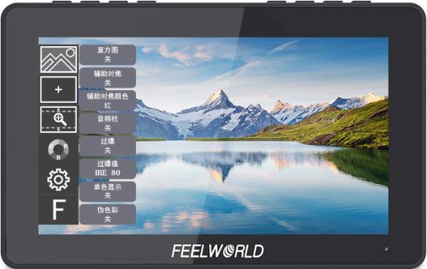 Bilde av FEELWORLD Monitor F5 Pro 5,5