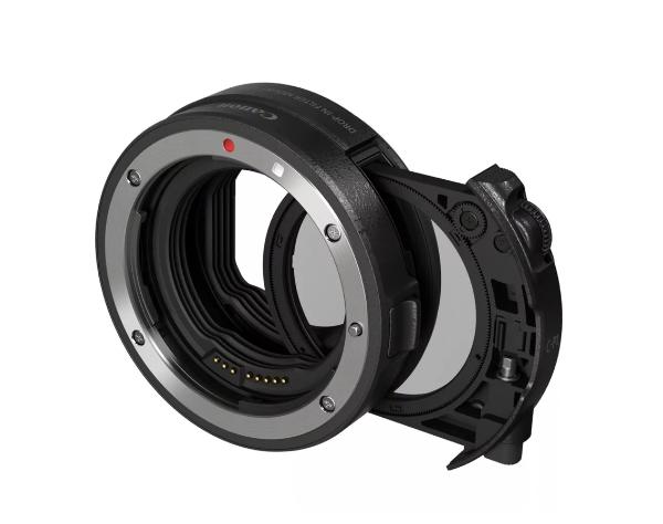 Bilde av Canon Drop-In Filter Mount Adapter EF-R med