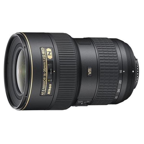 Bilde av Nikon Nikkor AF-S 16-35/4,0 G ED VR