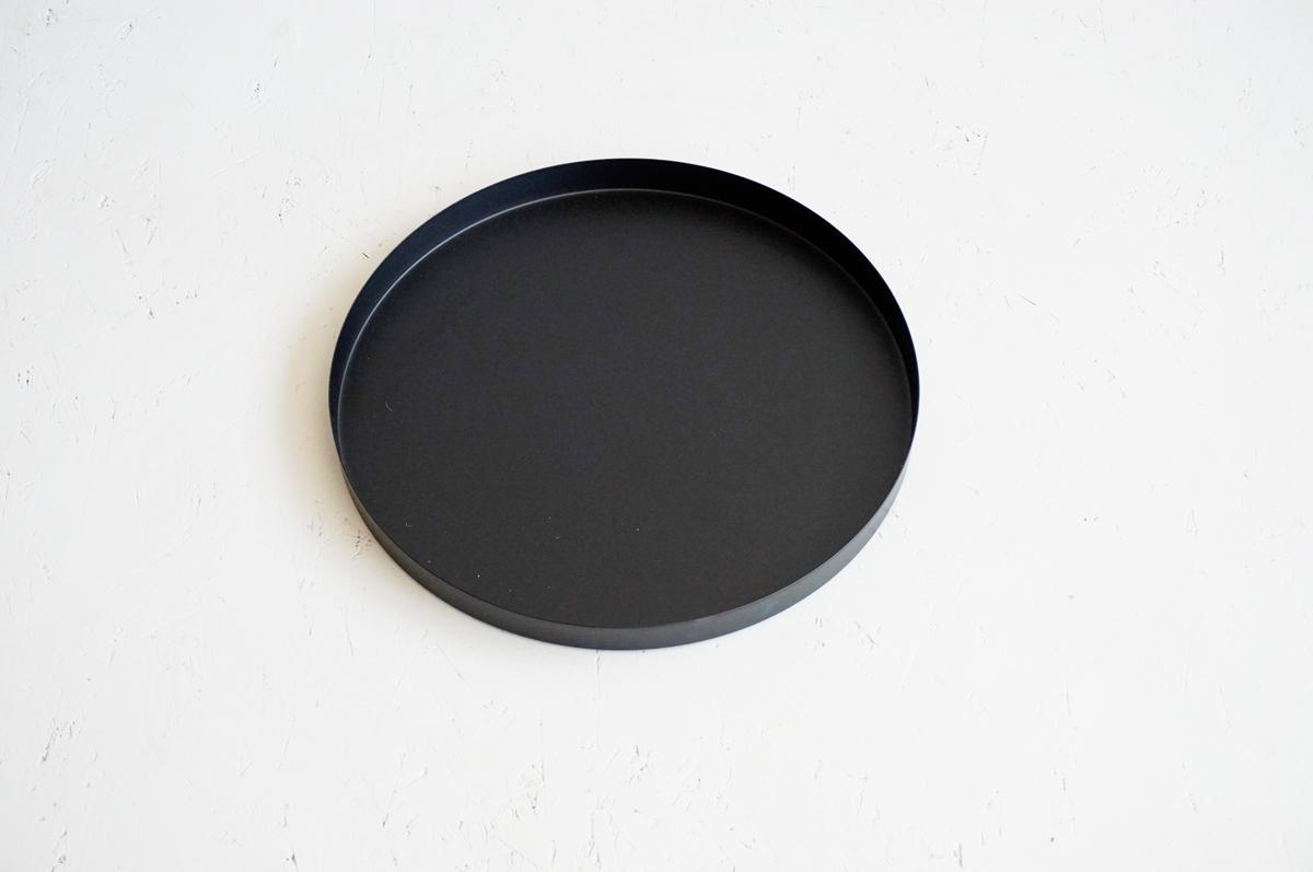 Metallfat, sort, 30 cm