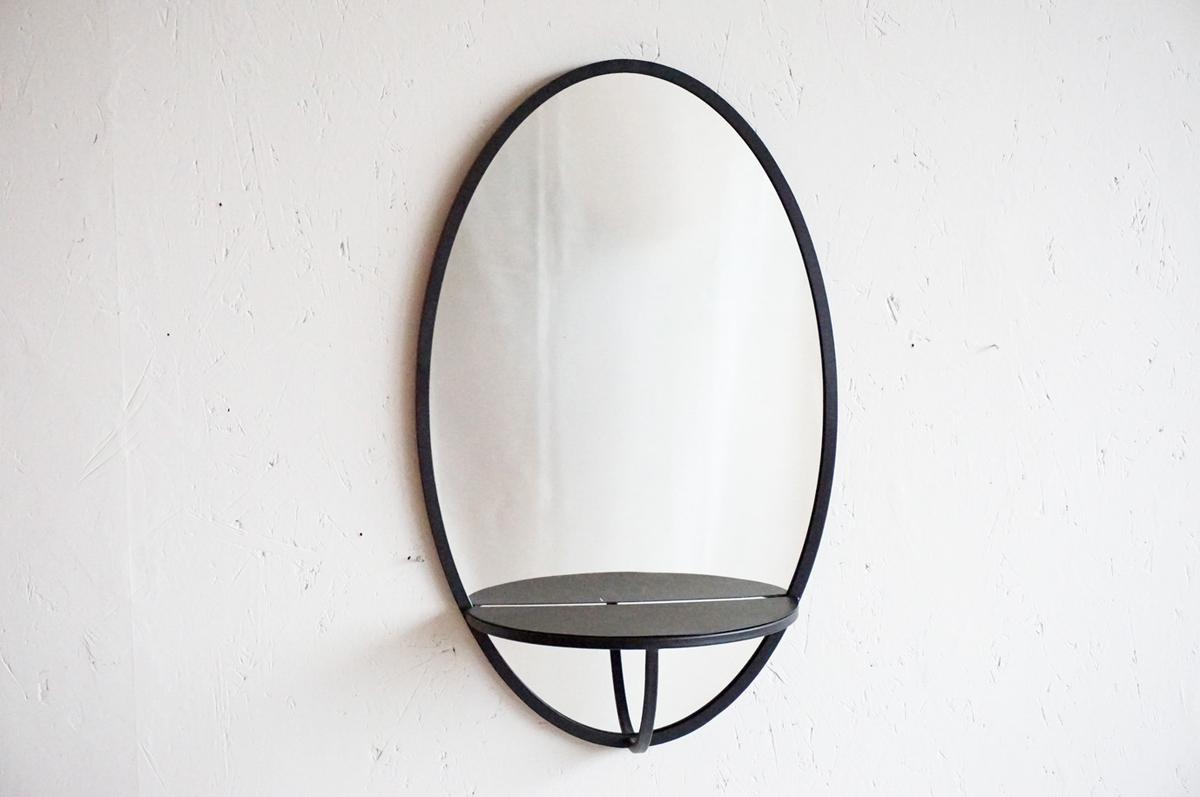 Speil med hylle, 37,5x51,5 cm